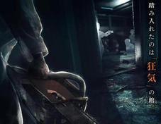 VR游戏《生化危机7:穿越恐惧》10月26登陆东京