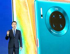 华为Mate 30系列5G版发布:最低售价4999元