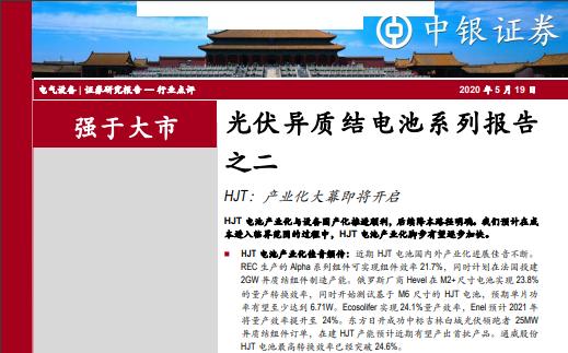 http://www.jienengcc.cn/shujuyanjiu/233431.html