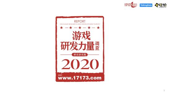 http://www.weixinrensheng.com/youxi/2246201.html
