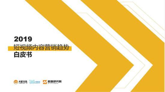http://www.k2summit.cn/caijingfenxi/1607923.html