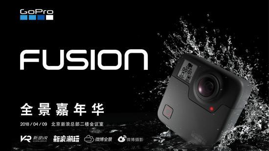 [China]-Sina-Event-KV-Feedback