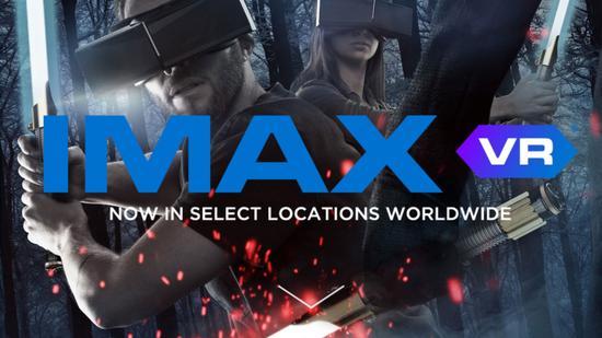 IMAX宣布退出VR市场 将在2019年Q1关闭剩余三个VR中心