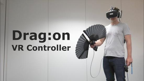 德国工程师发明双折扇控制器 给VR带来重量感