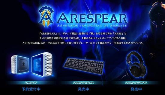 "KONAMI推出游戏主机 价格堪称""信仰级"""