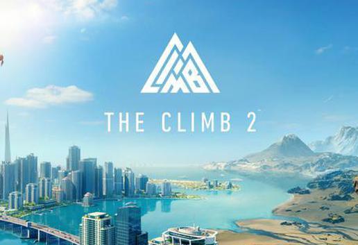 通過活動免費獲得VR攀巖游戲《The Climb 2》
