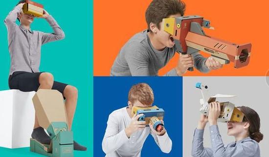 任天堂官网显示:其实验室正在研发一款针对7岁以上儿童的VR套件