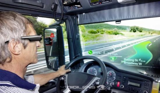 DigiLens眼镜可以帮助你驾驶汽车