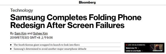 xp系统ghostxp,三星已完成Galaxy Fold重新设计 解决尴尬屏幕故障