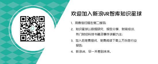 互联网传媒行业周报:天猫618消费季的累计下单金额为6982亿元