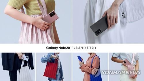 三星将与Joseph&Stacey合作推出7色Galaxy Note20