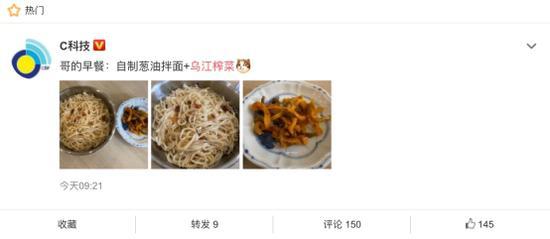 """富锦新味道:乌江榨菜的""""味"""",马拉松跑道的""""道"""""""