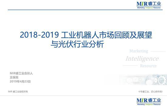 http://www.jienengcc.cn/shujuyanjiu/180514.html