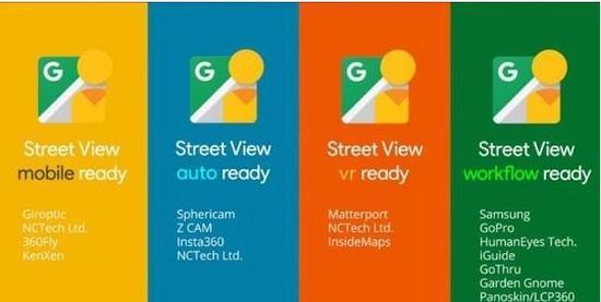 """谷歌推多个""""谷歌街景认证"""" 鼓励创作并丰富360全景素材库"""