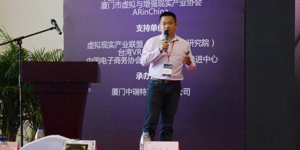 【领航2018 系列专访四】诺亦腾CEO刘昊扬:加速转为技术市场双驱动 实现更多具体应用