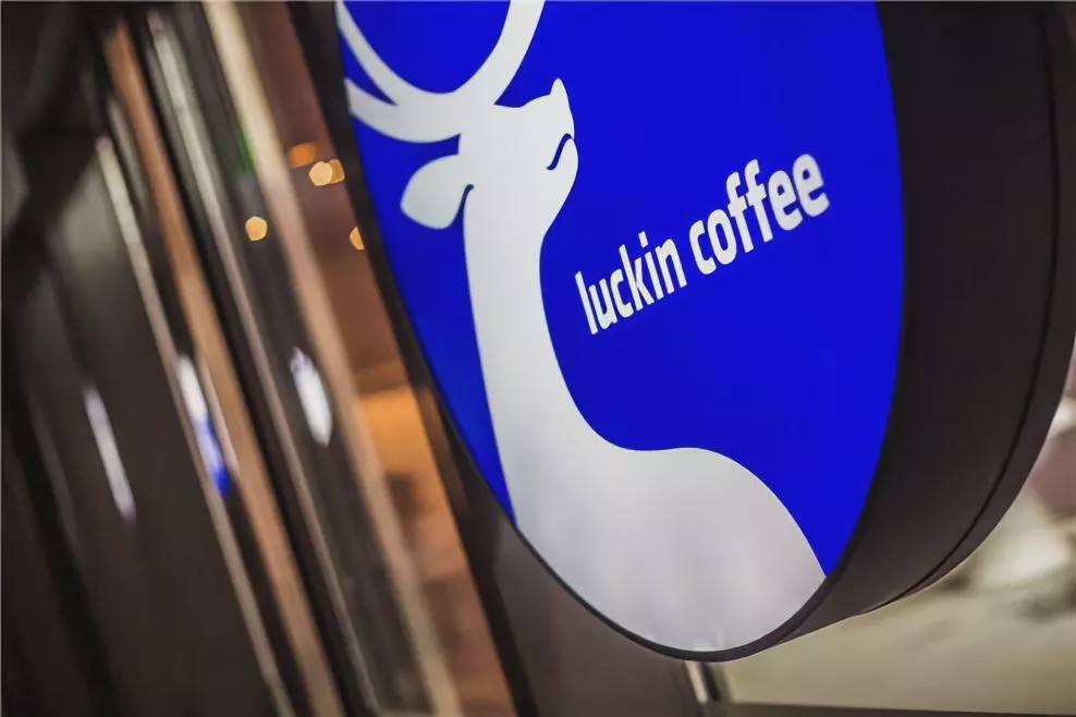 线上咖啡和线上Costco中间还差多少张折扣券