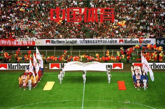 26年前今天甲A揭幕战四川全兴1比1辽足,2队出场球员你还记得吗?