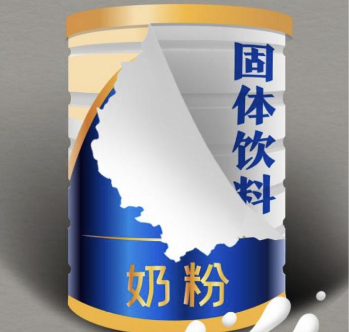 固体饮料冒充奶粉:第一口奶,决定婴儿味蕾记忆,不能大意