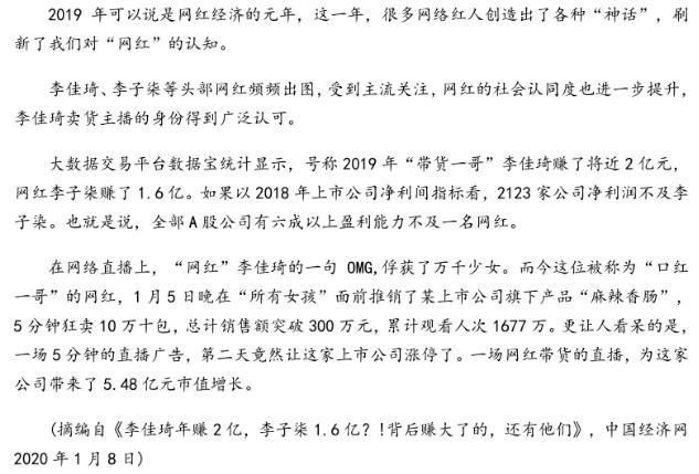 河北省保定市2020年高三第二次模拟考试语文试题及答案解析