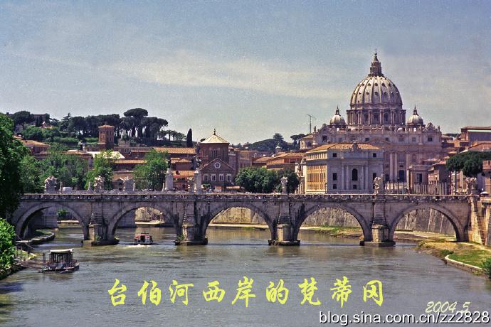 【地中海9】那年的梵蒂冈