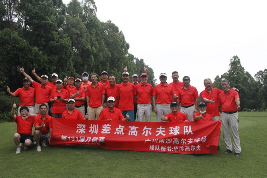 深圳差点高尔夫球队第131届月例赛——广州南沙高尔夫球场