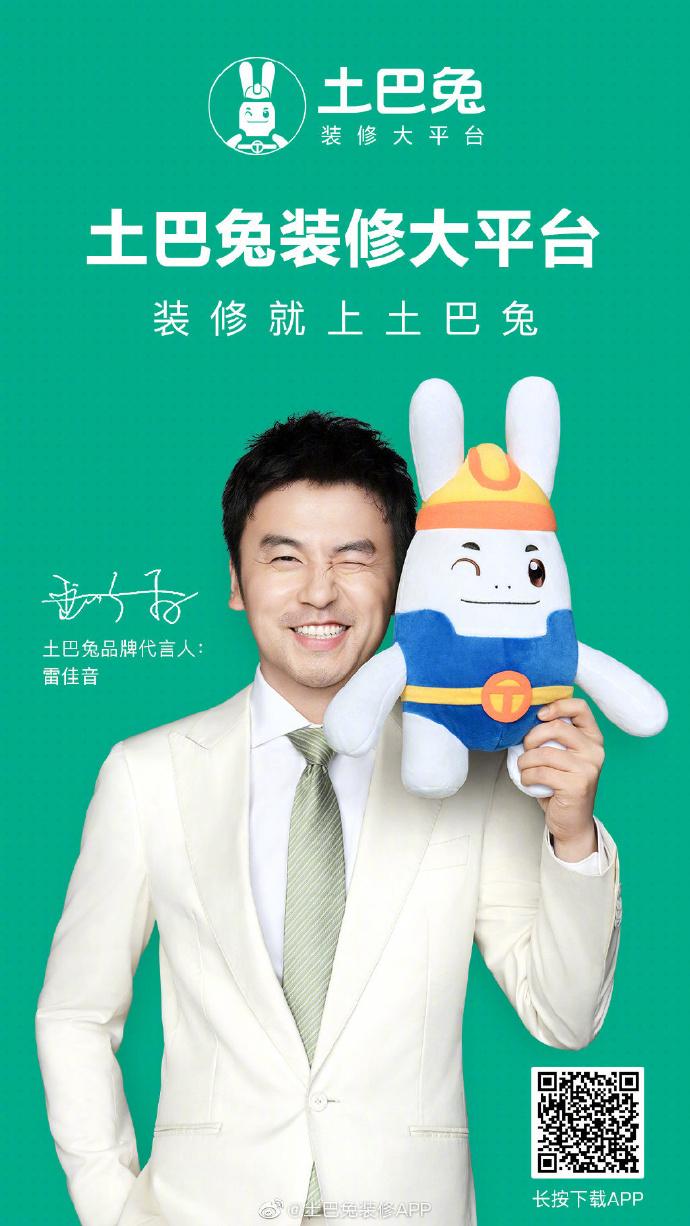 从京东618到天猫双11看土巴兔718全民家装节如何破局?