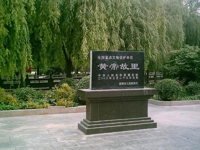 新郑黄帝故里:鼎器之源,超过了吉尼斯纪录