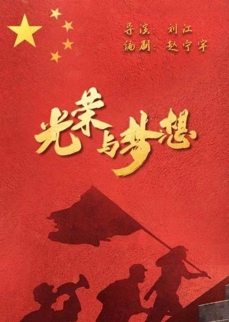 献礼大剧《光荣与梦想》热拍,黄晓明饰演青年周恩来