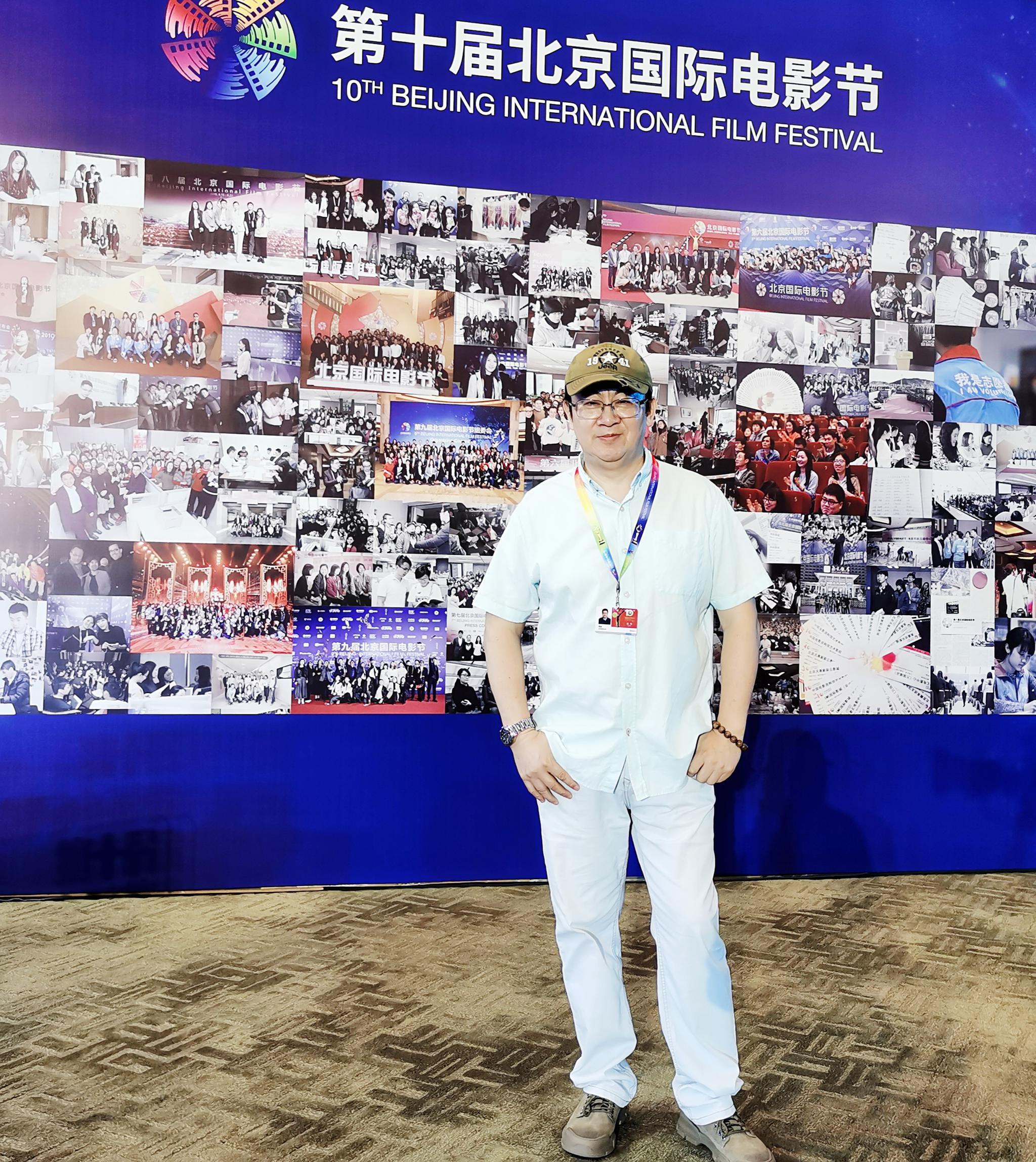 北京国际电影节,大学生电影节