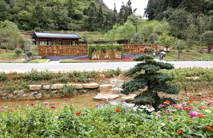 走进都匀绿博园(三十)--湖南园