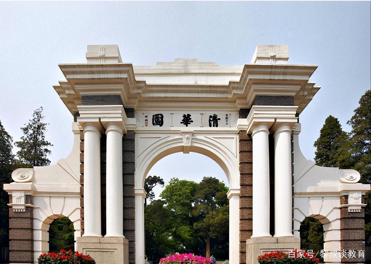 清华留学生有81%不回国,清华校长和北大教授的解释截然不同…