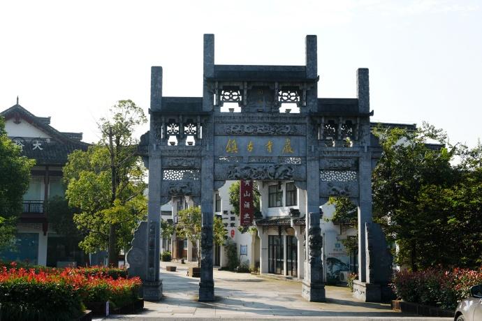 201020双节长假游皖南之再次光顾岩寺古镇