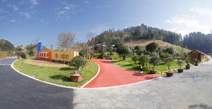 走进都匀绿博园(六十六)--中国交建展园