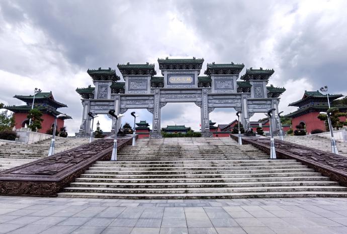 福泉太极文化园
