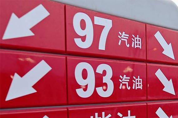 9月1日起,国六标准油将全面占领广东油市!车主担忧:会伤车吗?