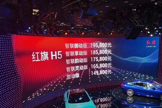 「北京车展」国产豪华品牌最新博彩娱乐网站大全上市,15万起,车长超凯美瑞/迈腾