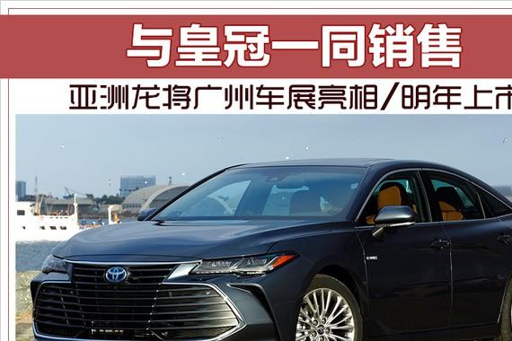 """""""广州车展""""有新的文章更新,请注意查收"""