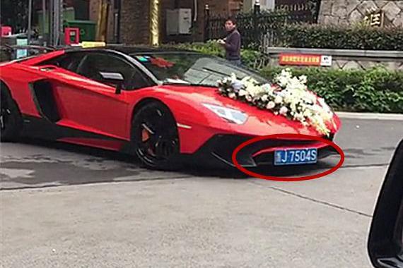 浙江偶遇801万兰博基尼婚车,看到车牌那一刻,网友直呼:扣12分