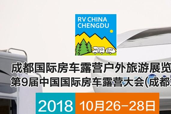 北京房车露营展览众C7发布新布局车型,览众C7-C售价27.88万起