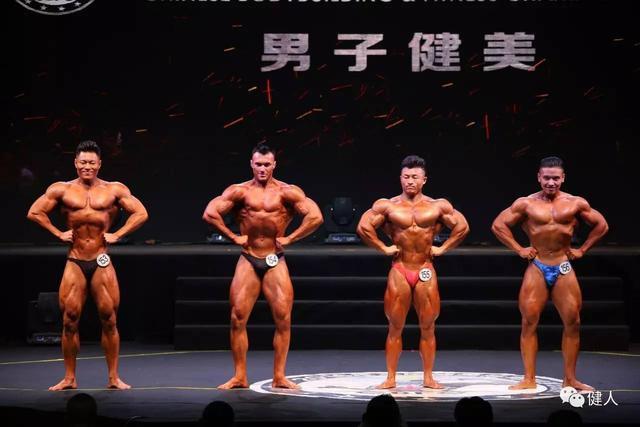2016全国健美健身冠军总决赛决战晋江
