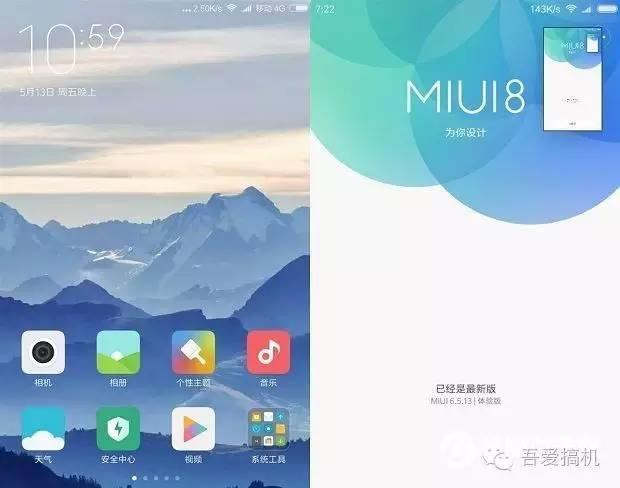 致敬MIUI,iOS10葬送了经典iPhone5S的一生