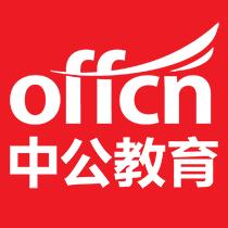 上海中公教育