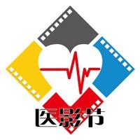 中国医院微电影节