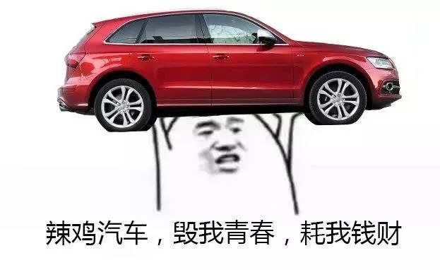抖得整个人都不好了,买这些车的人都后悔了!