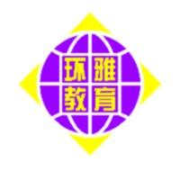 广州环球雅思学校