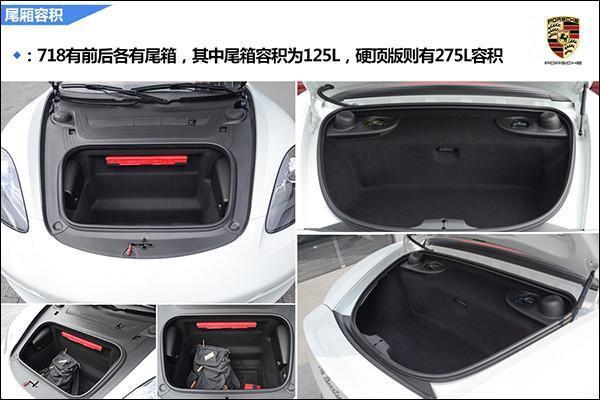 纯正血统跑车 保时捷718 Boxster实拍图解