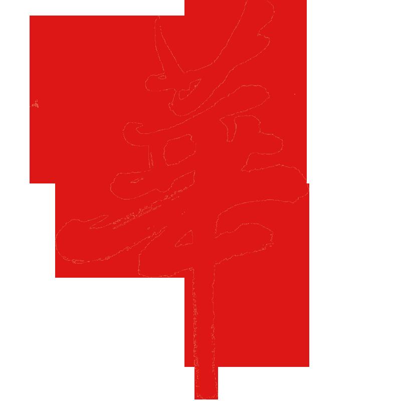 世界华人周刊