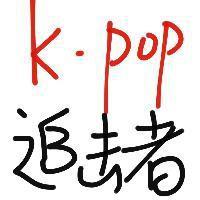 kpop追击者-看点