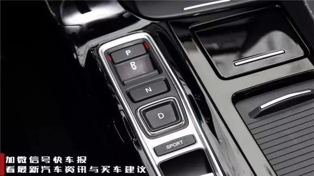 蔚领汽车空调按钮图解