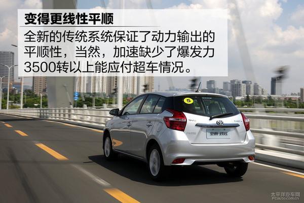 试驾广汽丰田全新致炫:终于换掉4AT